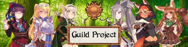 Guild Project