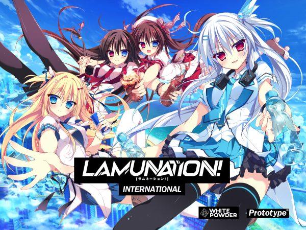 lamunation international