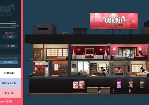 Quickie: A Love Hotel Story